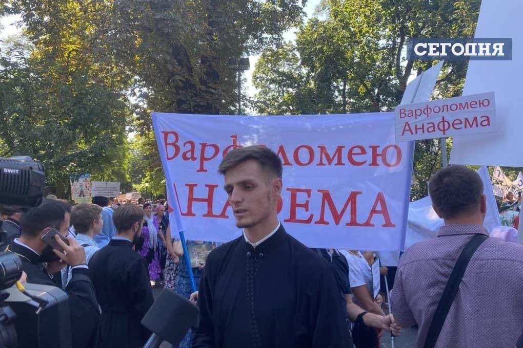 Активисты МП провозгласили патриарху анафему .