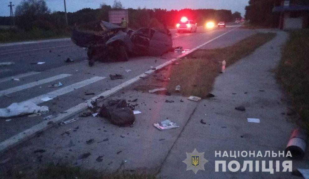 В ДТП погибли два человека.