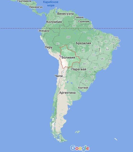 Боливия в Южной Америке.
