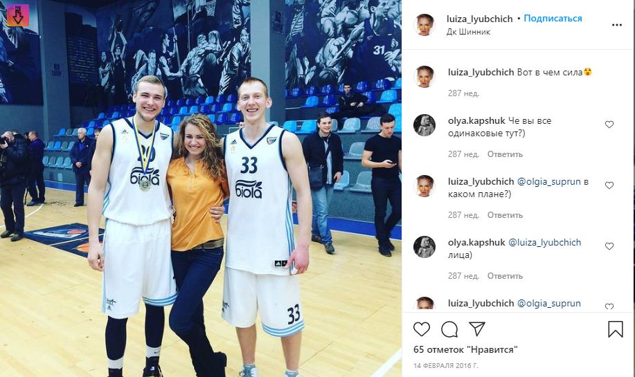 """Лиза Любчич с игроками """"Днепра"""" в 2016 году"""