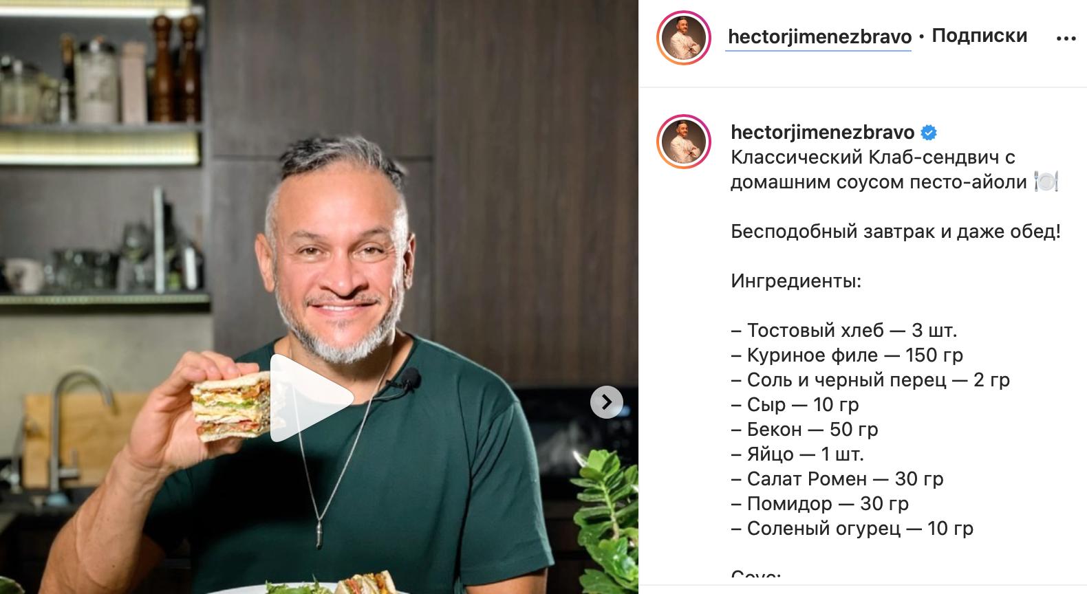Рецепт клаб-сэндвичей