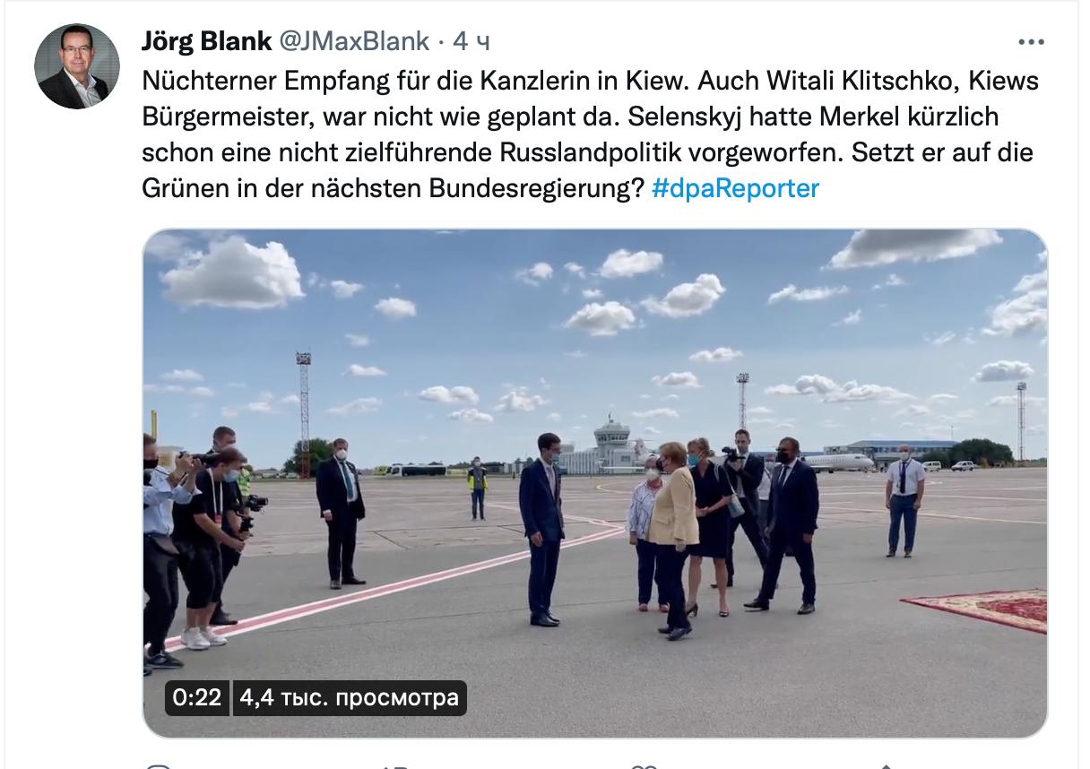 """Зустріч Меркель в аеропорту """"Бориспіль""""."""