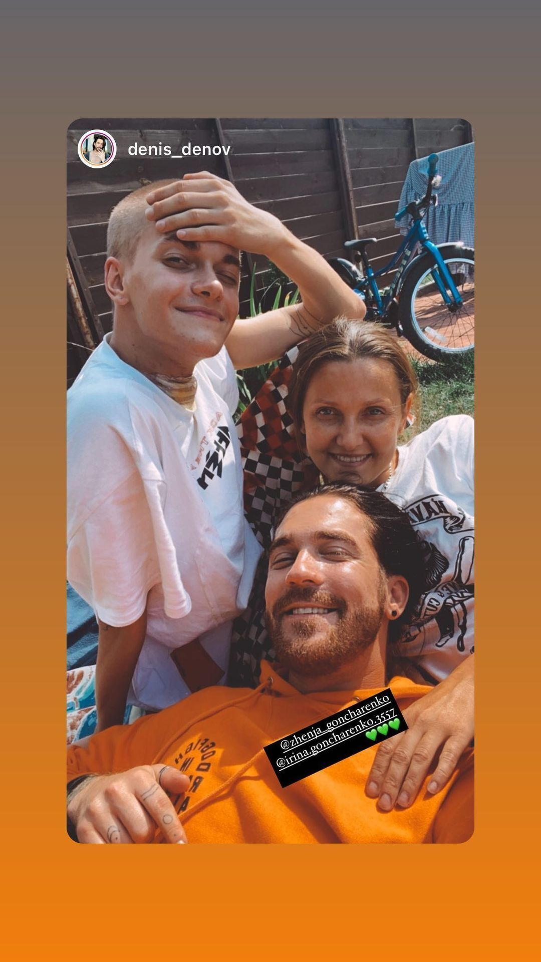 Женя Гончаренко показал, как его встретили родные и друзья