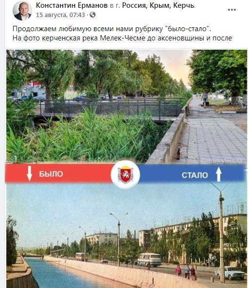 """Новости Крымнаша. В*тники задумались, """"а так ли было бы плохо, если бы в Севастополе стояли корабли НАТО?"""""""