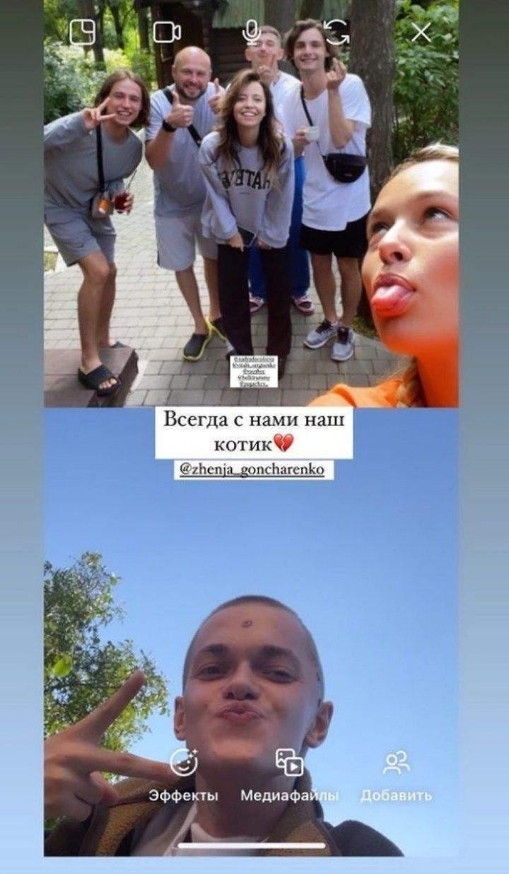 Женя Гончаренко показала снимок, как разговаривает с Дорофеевой по видеосвязи