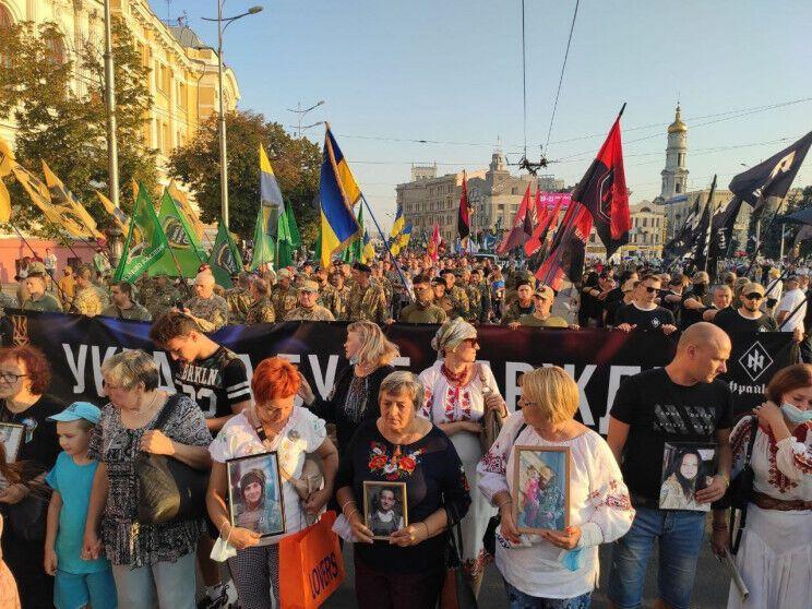 Марш в Харкові