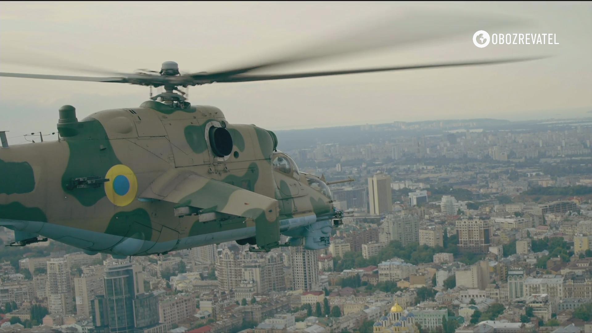Авіація над Києвом.