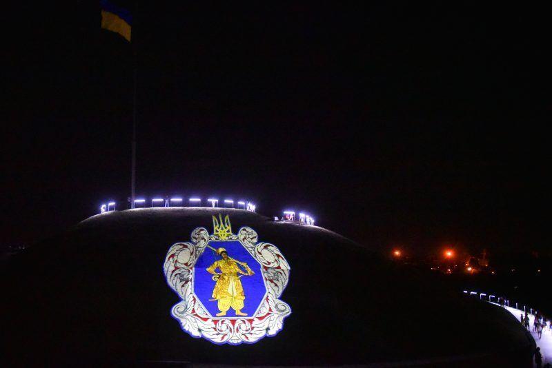 На Хортиці створили унікальне лазерне шоу. Фото і відео