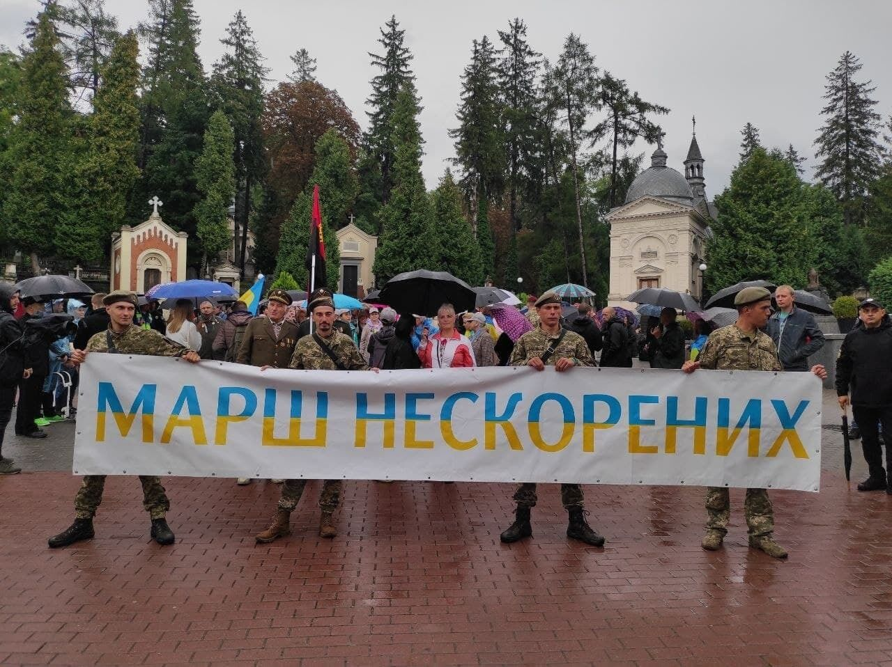 Марш нескорених у Львові.