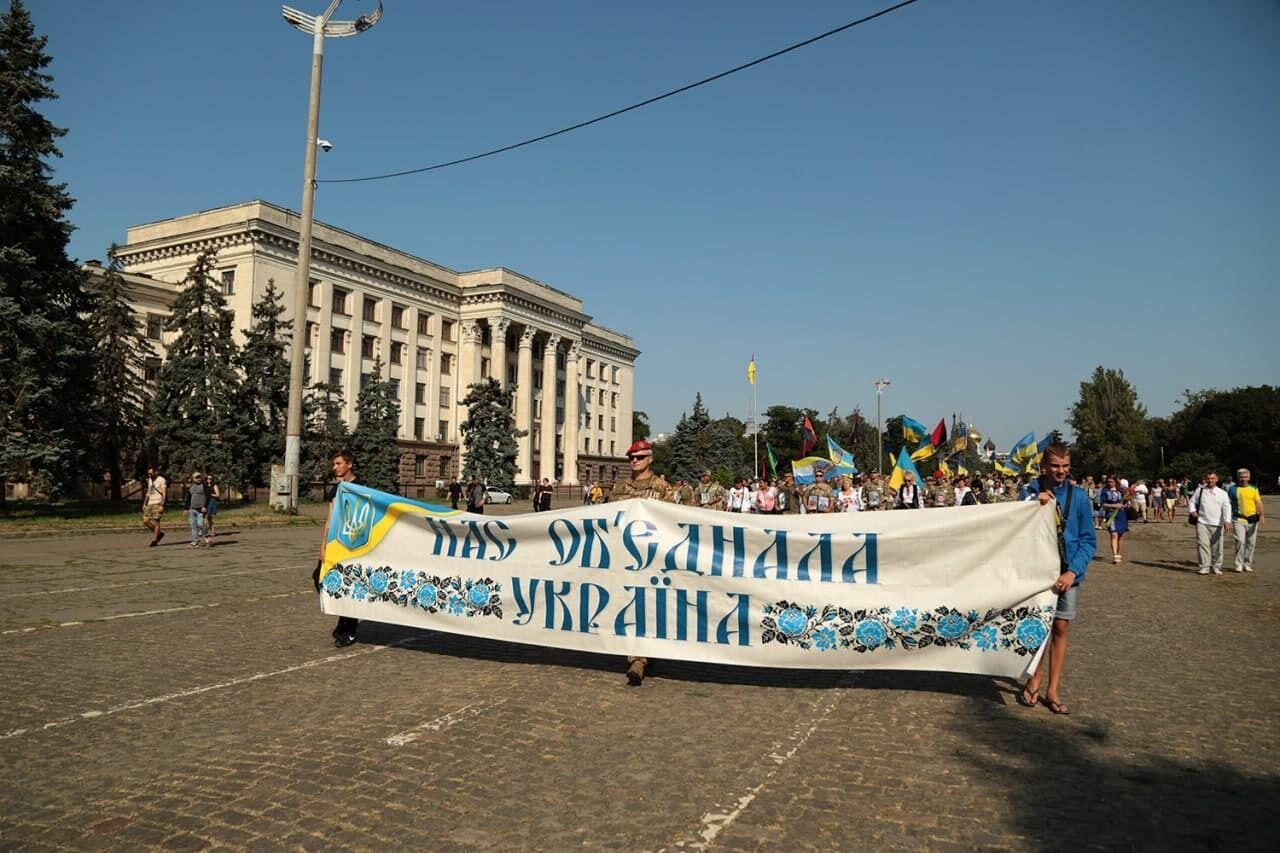 Марш захисників в Одесі.
