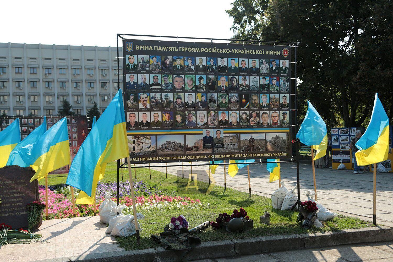 Марш защитников в Одессе