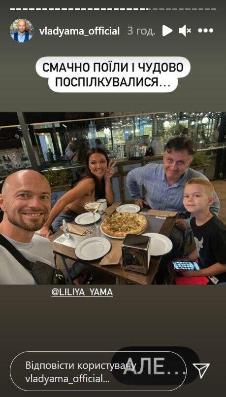Влад Яма на ужине в ресторане.