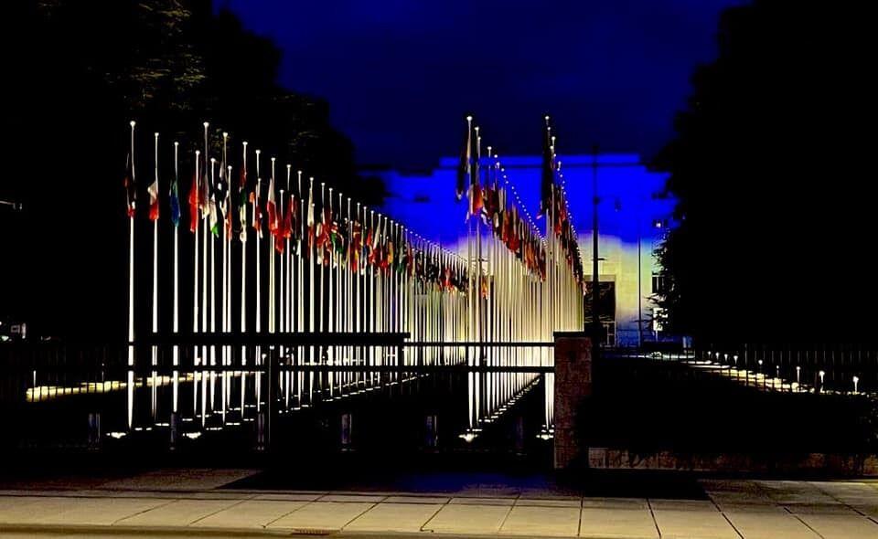 Палац націй ООН, Женева.