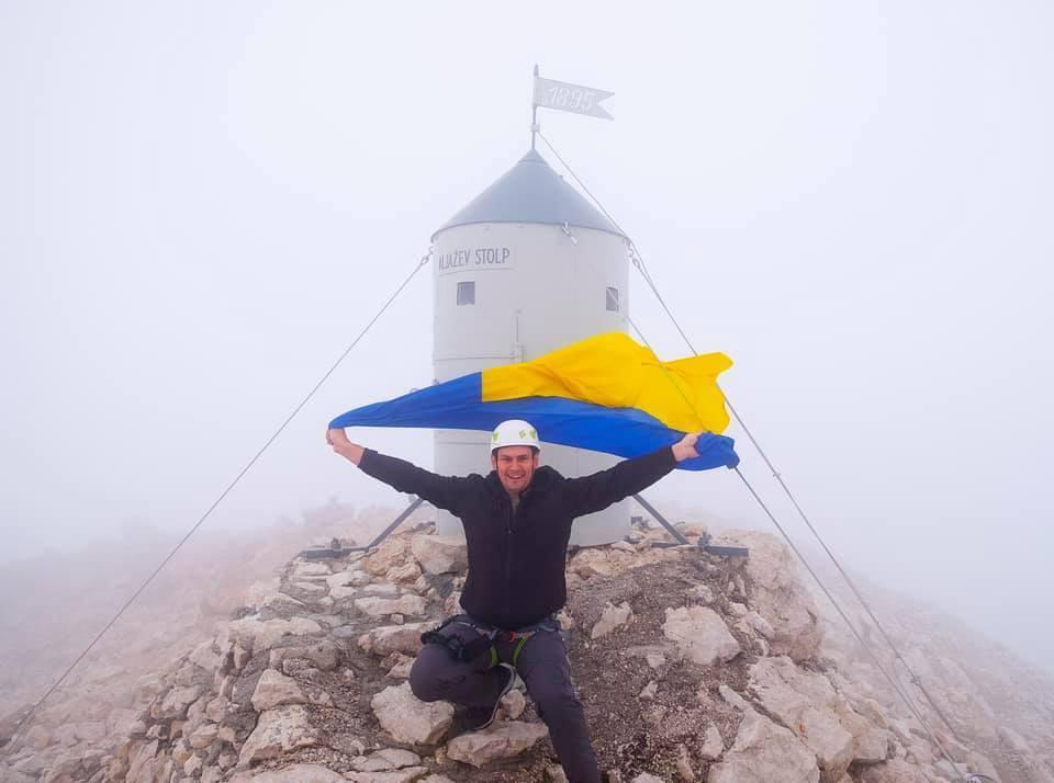 Гора Триглав, самая высокая точка Сербии.