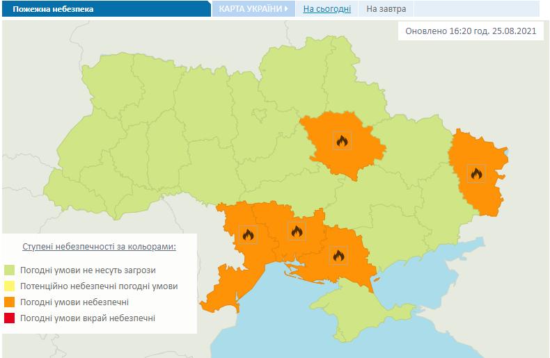 Пожарная опасность в Украине 26 августа.