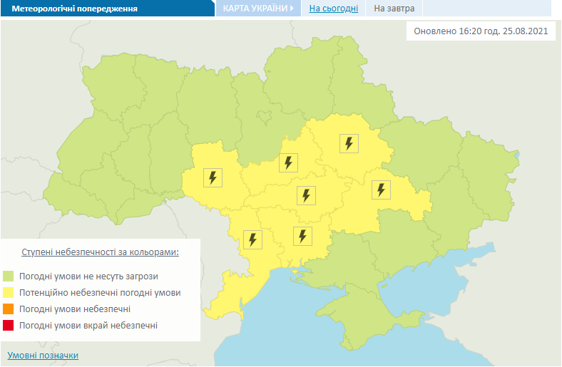 Предупреждение о грозах в Украине 26 августа.