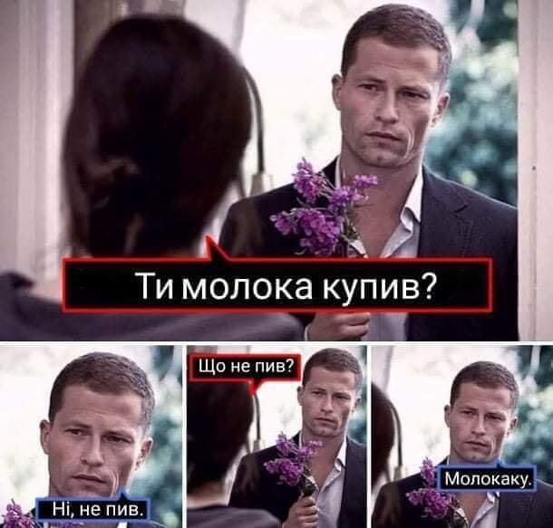 """Мем из фильма """"Красавчик"""""""