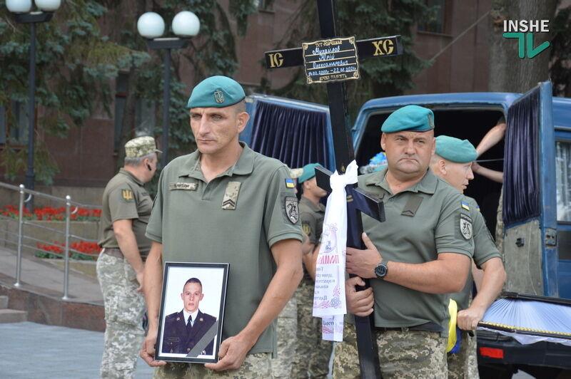 Юрий Михайлов погиб 22 августа во время обстрела оккупантов.