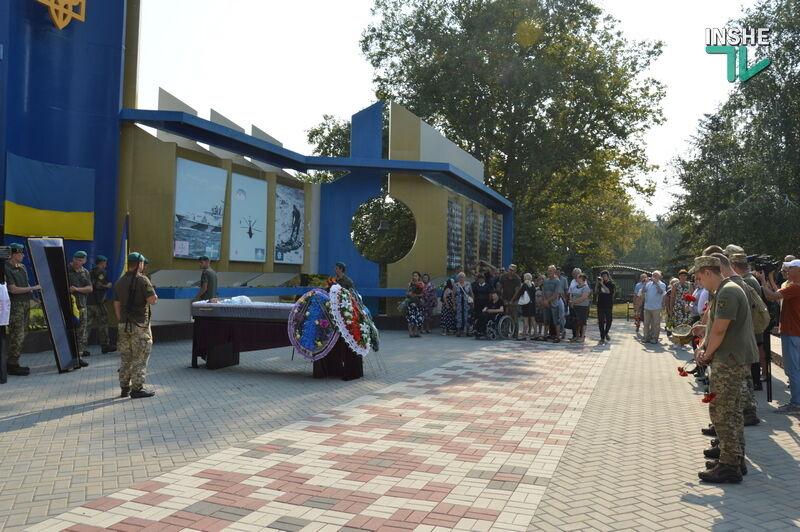 Церемонія прощання з Юрієм Михайловим.