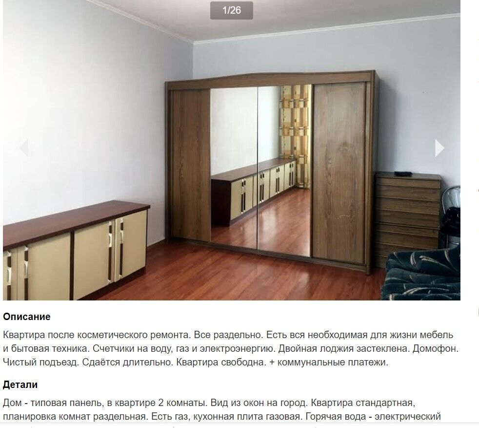 В пригороде квартиры дешевле