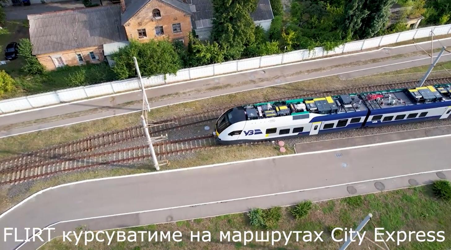 """Укрзалізниця"" начала тестирование швейцарского поезда Stadler FLIRT"