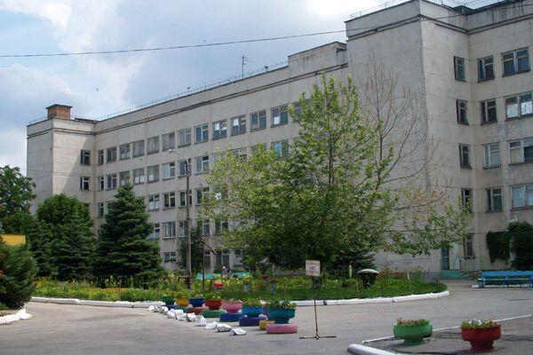 5-я городская детская больница Запорожья.