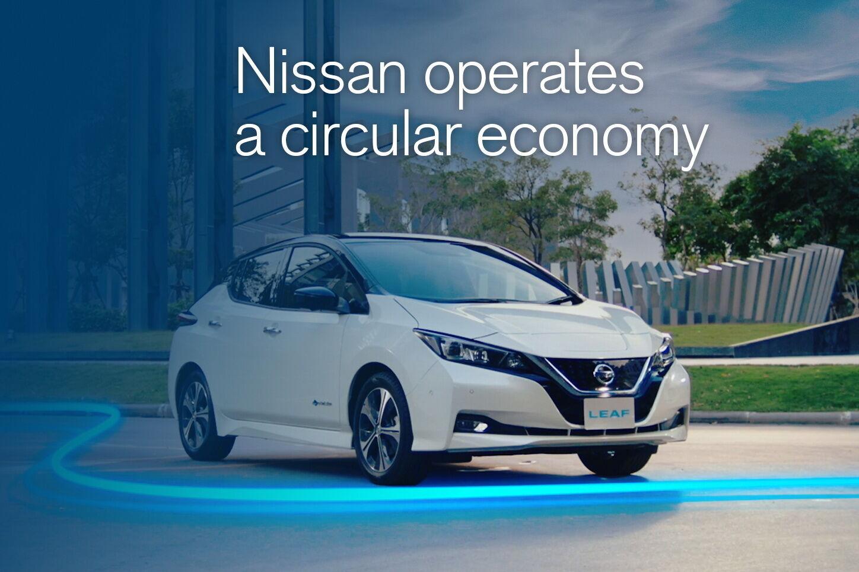 Ключевое место в планах Nissan по обеспечению углеродной нейтральности занимает выпуск электрифицированных автомобилей и внедрение соответствующих технологий