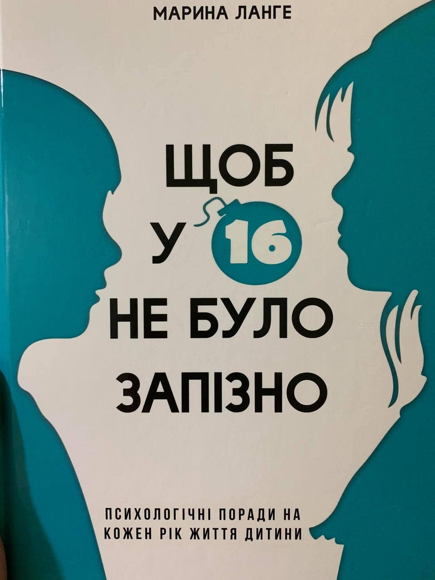 Обложка учебника.