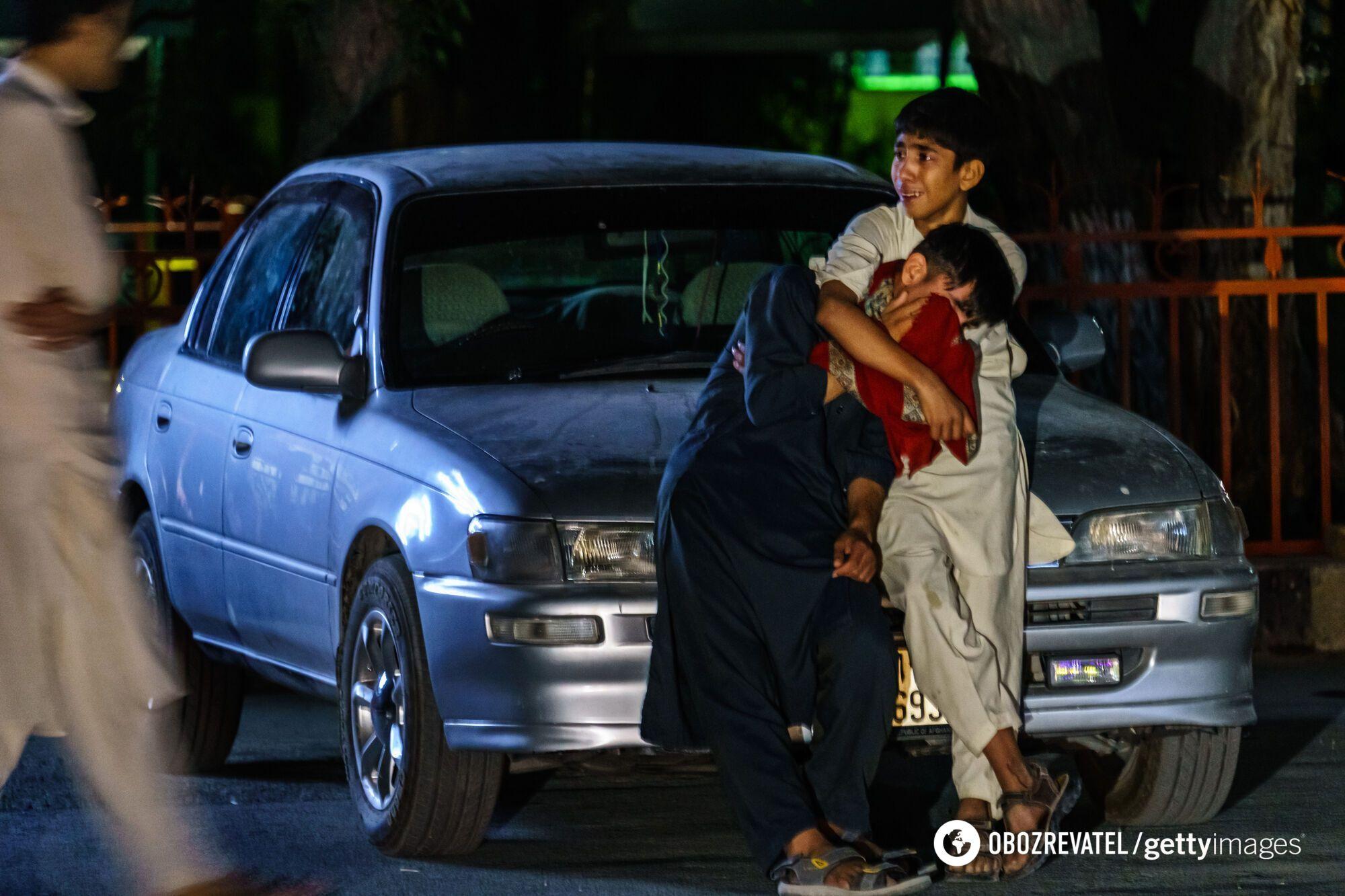Испуганные дети в Кабуле.
