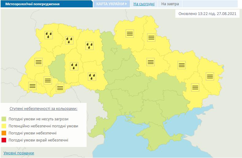 Предупреждение о непогоде в Украине 28 августа.