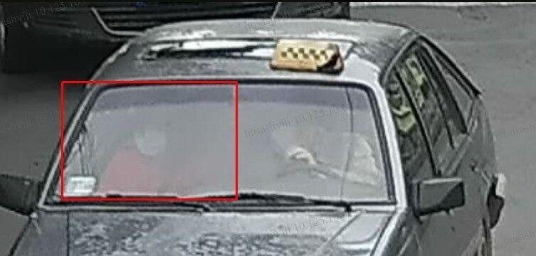 Пассажир, который нанес смертельное ранение .