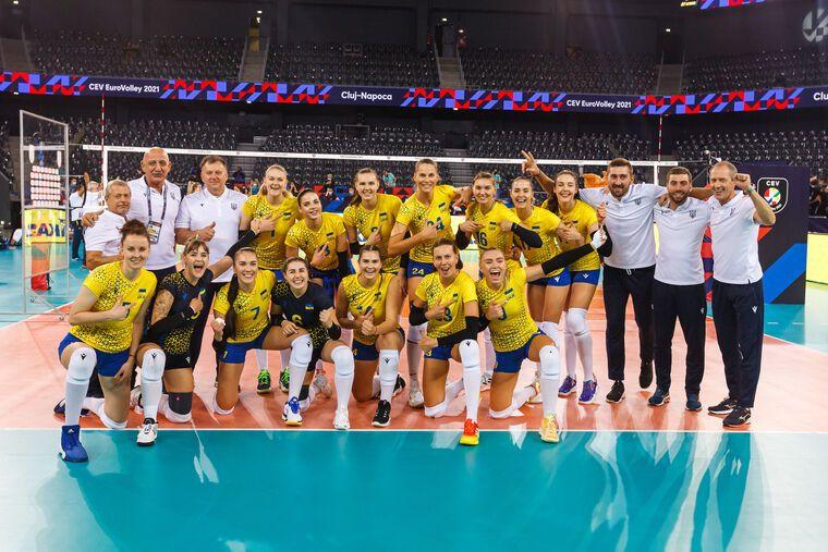 Волейбол сборная Украины