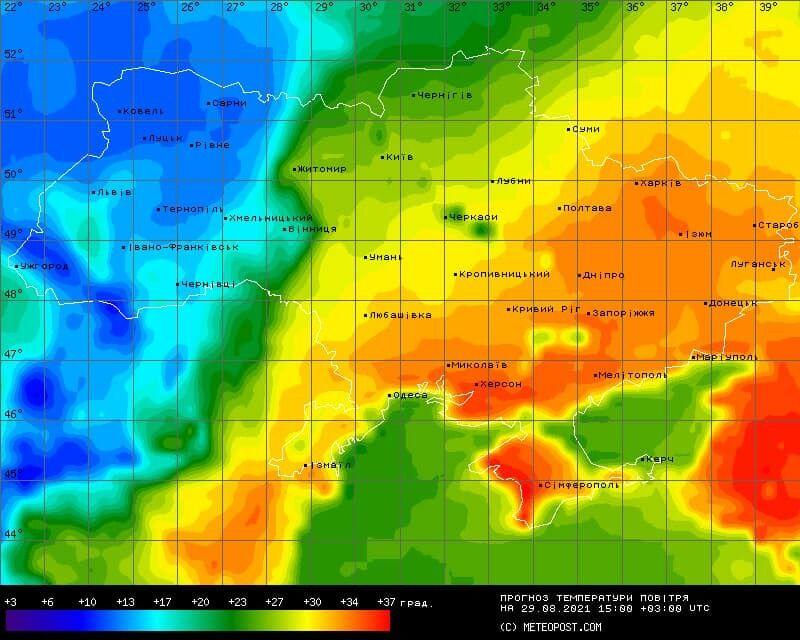 Прогнозы погоды в Украине