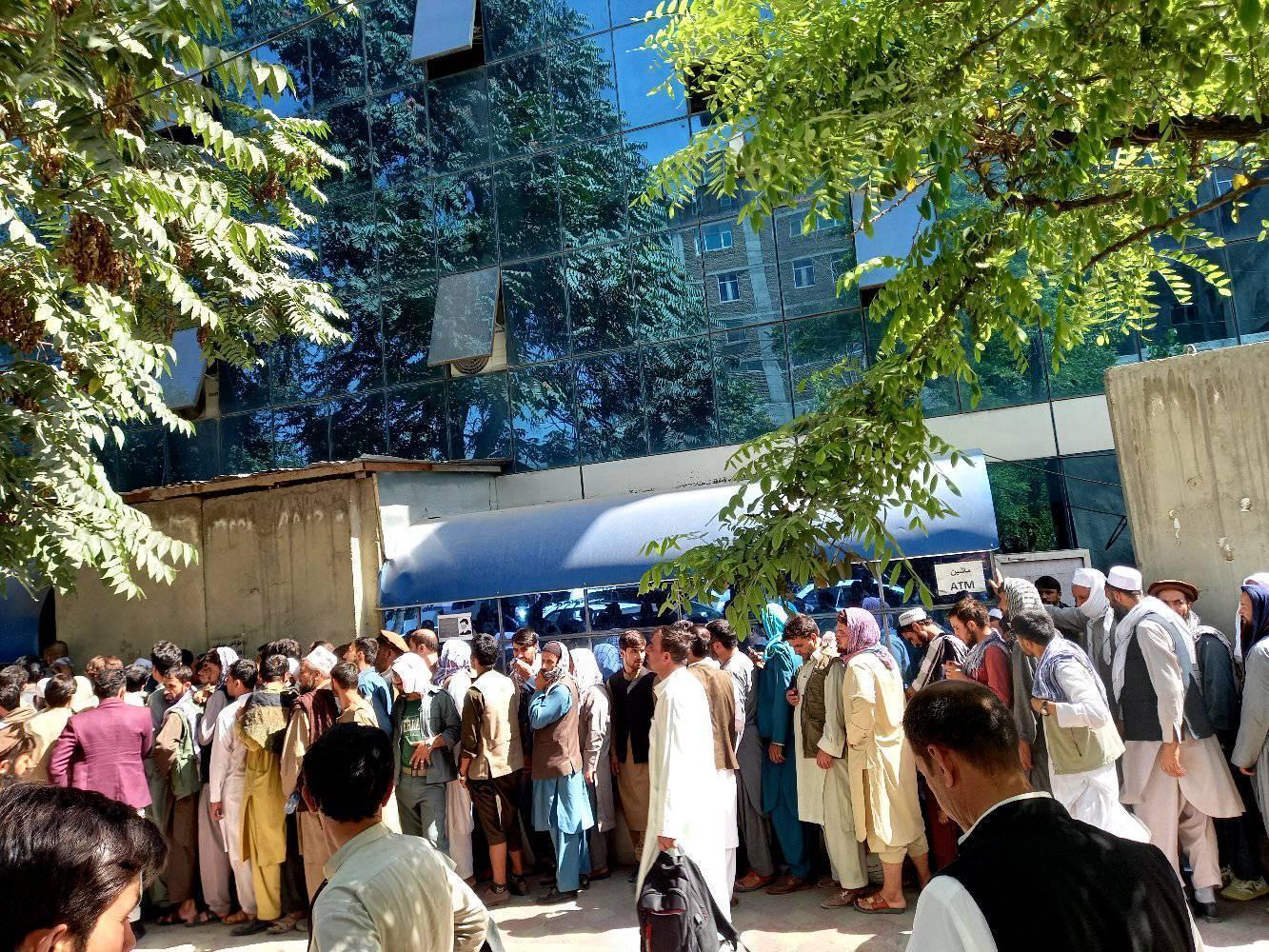 Протест возле банков в Кабуле
