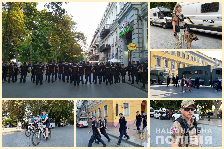 Правоохоронці забезпечували безпеку всіх громадян, незалежно від їхніх поглядів