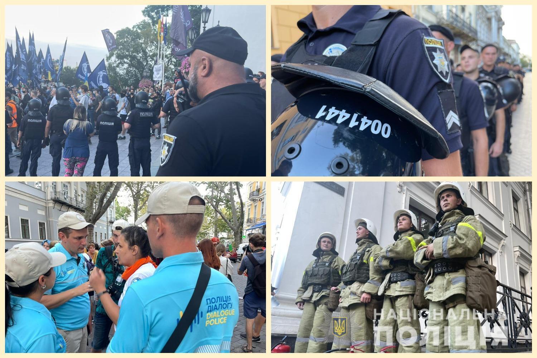 Поліцейські, поліція діалогу та співробітники Держслужби з надзвичайних ситуацій