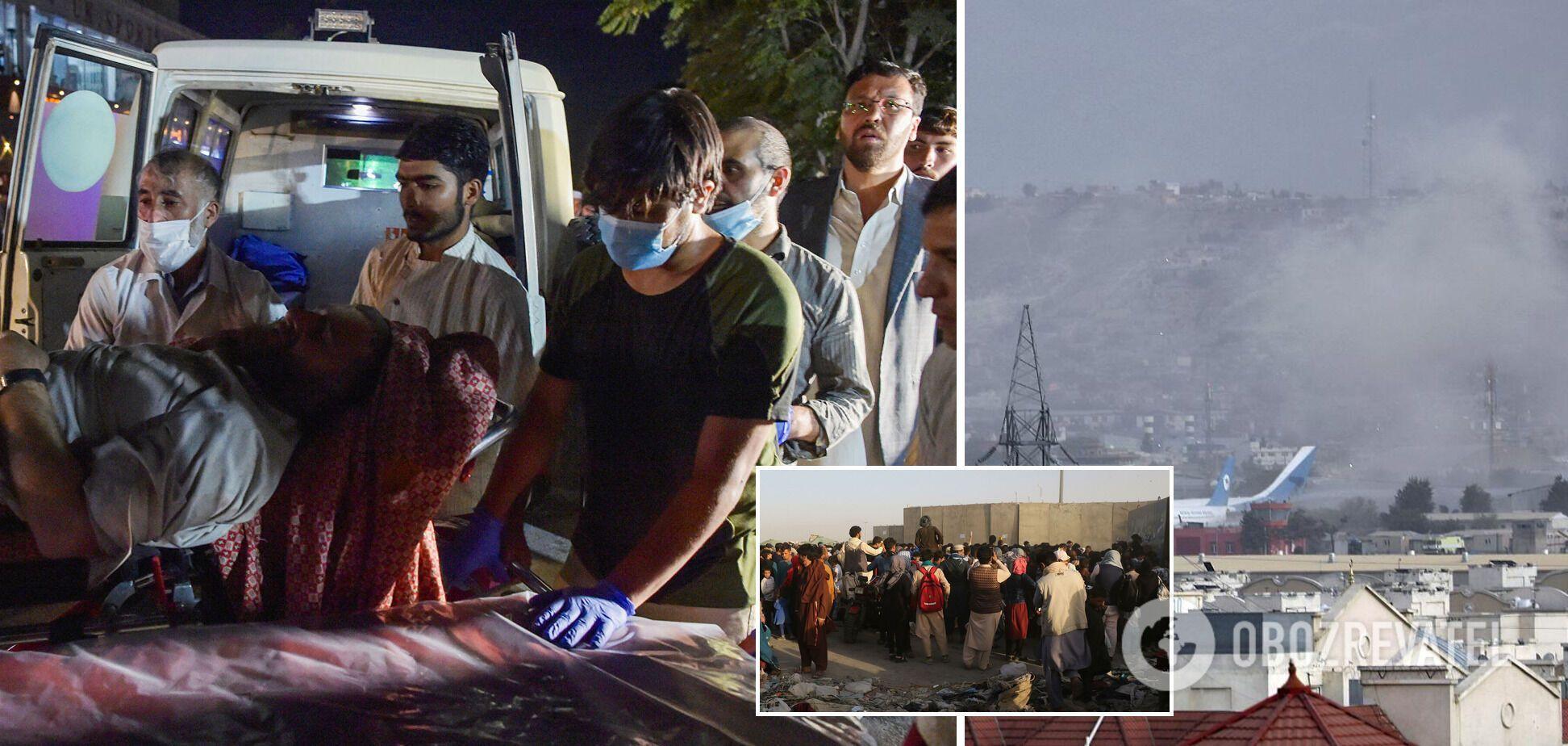 В результате теракта в Кабуле погибли почти 200 человек.
