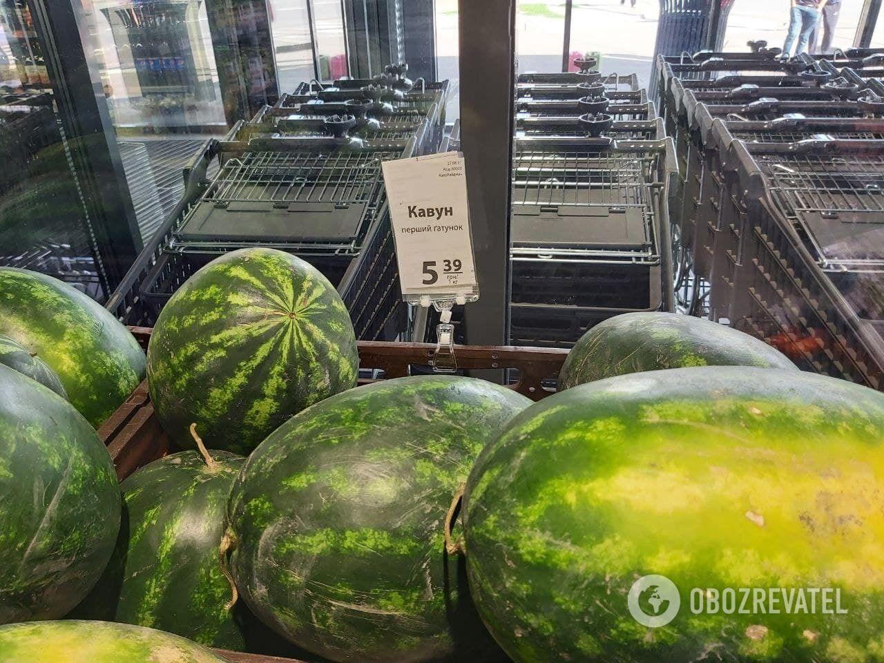 Обычный арбуз стоит 5.39 гривен за килограмм.