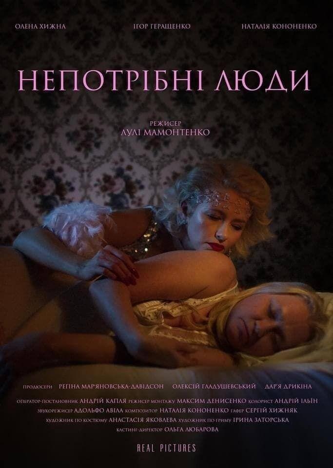 В Киеве стартует фестиваль короткометражных фильмов