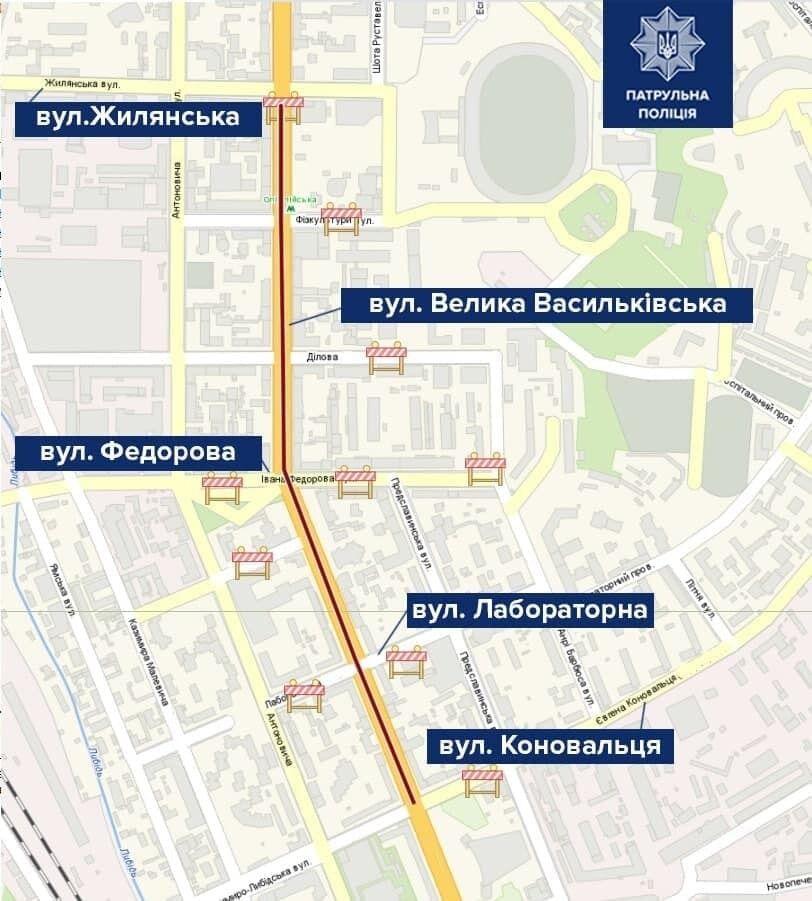 Схема перекрытия дорог в Киеве.