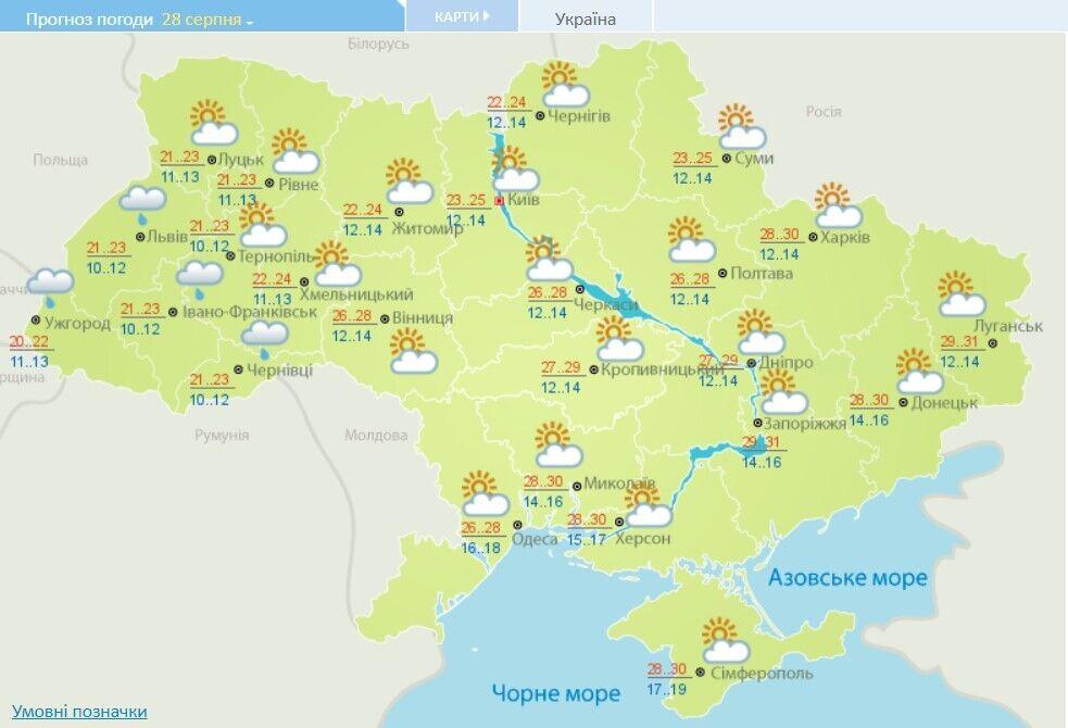 Погода в Украине на 28 августа