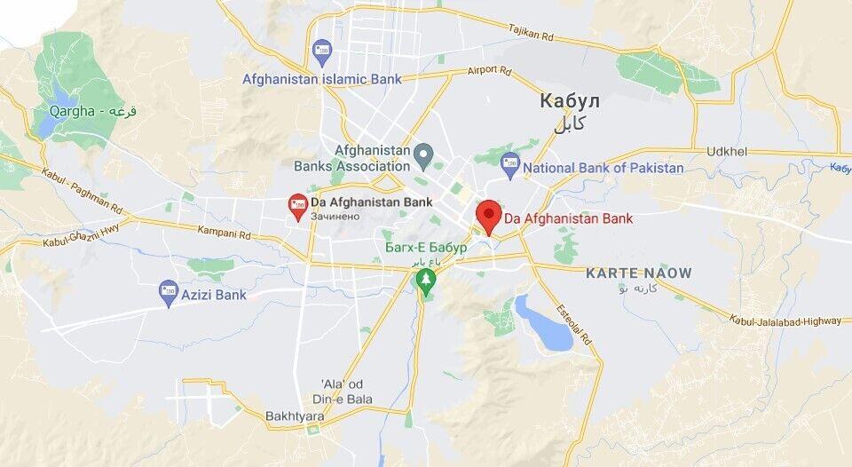 Банки Кабула закрылись на несколько недель