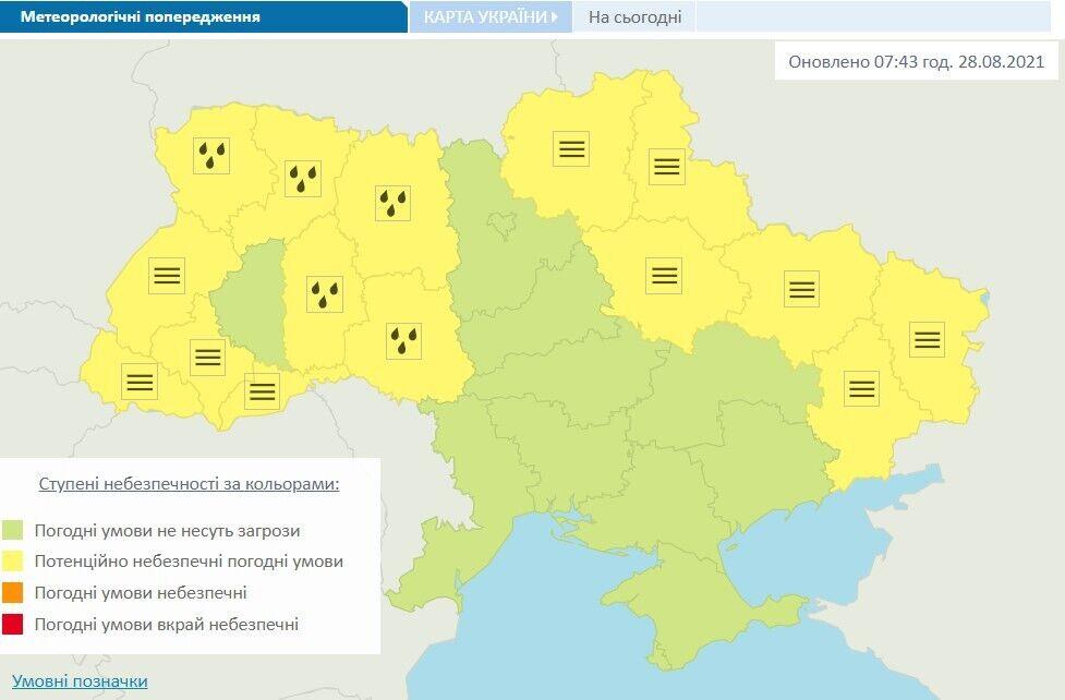 Метеорологические предупреждения о погоде 28 августа в Украине