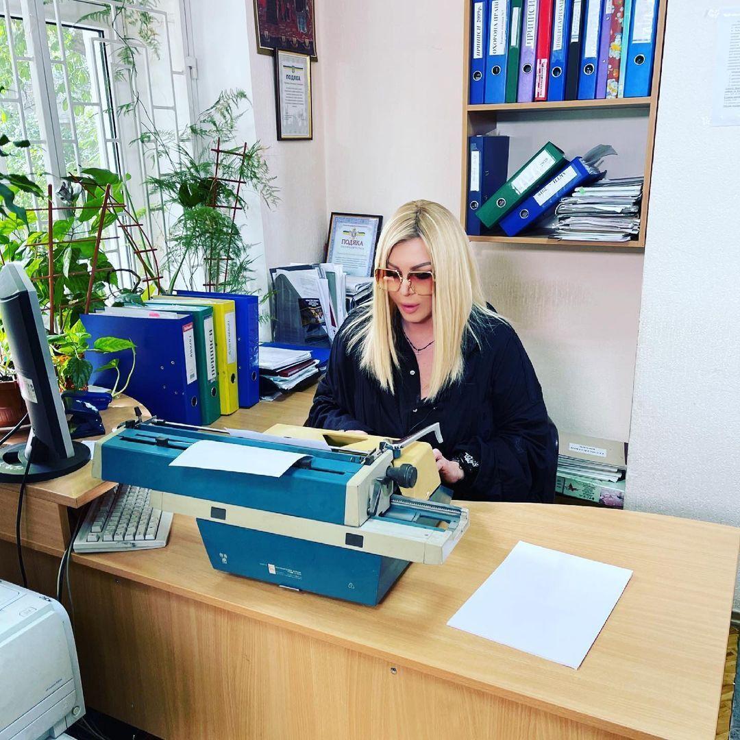 Ирина Билык работала секретаршей в киевском ЖЭКе