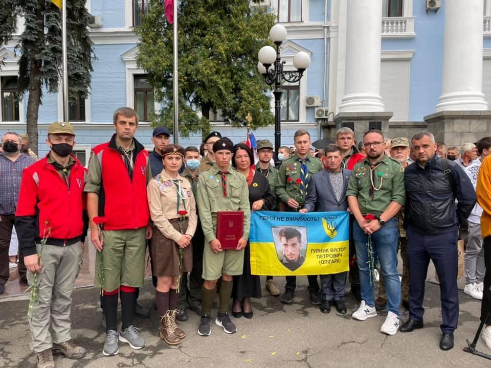 Гурняк посмертно став Героєм України.