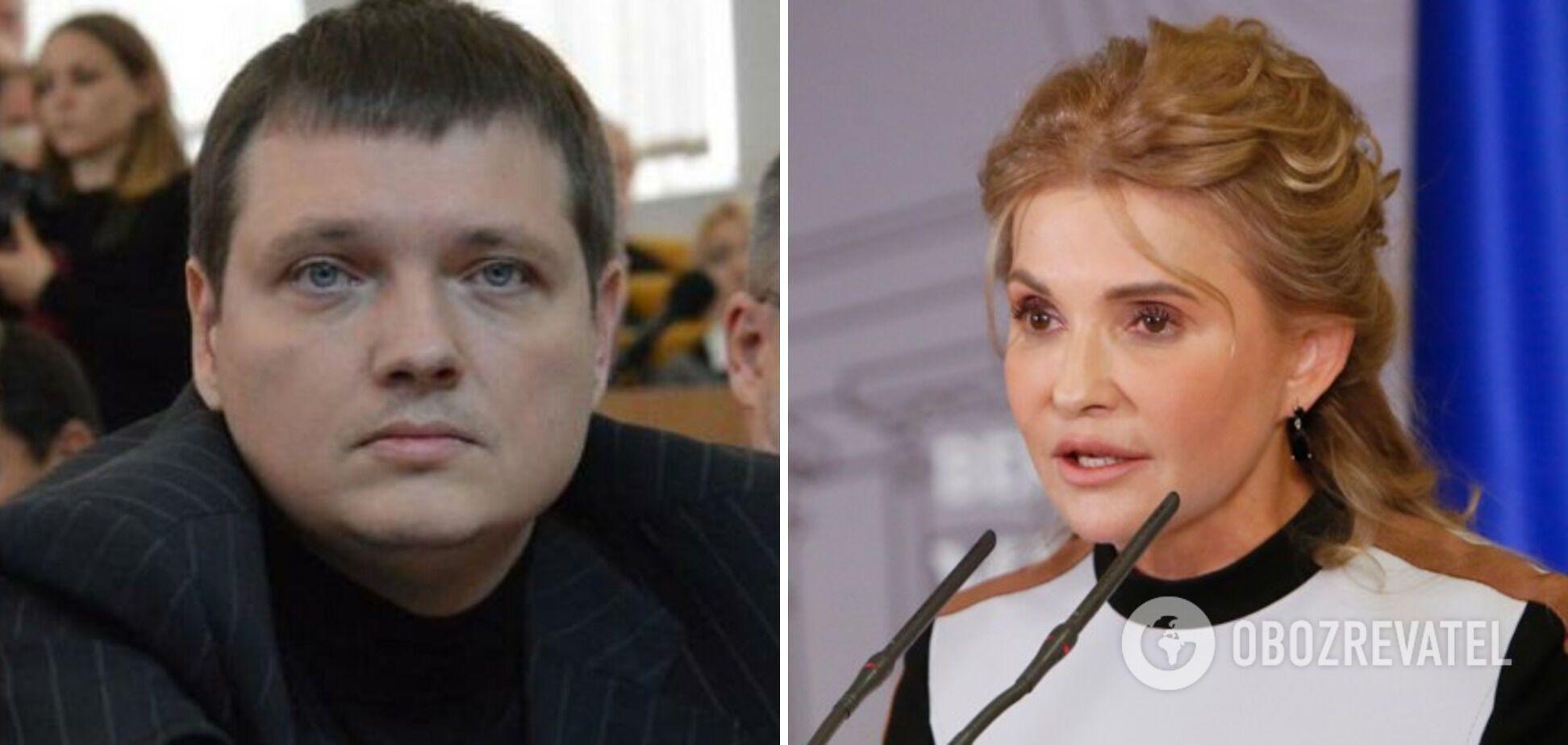 Андрій Власенко і Юлія Тимошенко