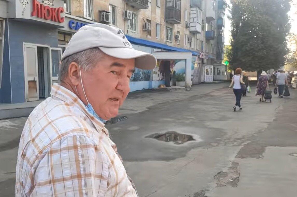 Житель Авдіївки