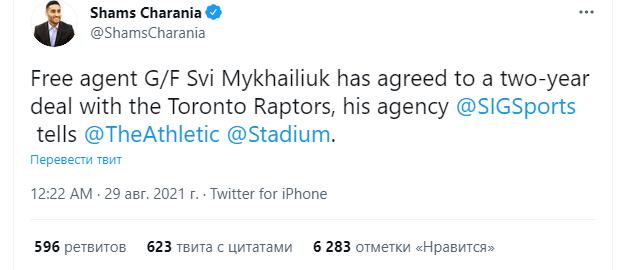 Михайлюк переходит в Торонто