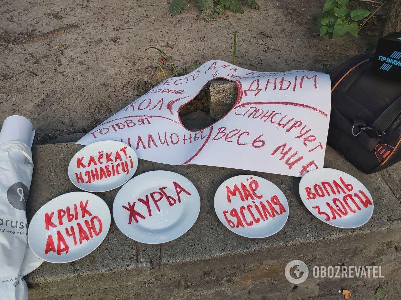 Учасники акції вшанували пам'ять загиблого Шишова.