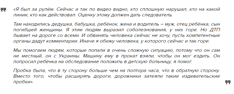 Новини Кримнашу. Чергові понаїхи-порушники міжнародного права, в яких Росія відбирає дім, скаржаться до ЄСПЛ